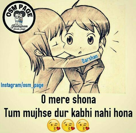 Quiet Quotes Romantic Shayari Punjabi Love Quotes Hindi Love Quotes Qoutes Hindi Shayari Funny Draw Lips Special Person Urdu Poetry
