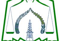 Formasi dan Jabatan CPNS 2018 Pemerintah Kab. Aceh Timur