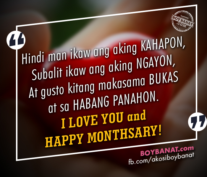 I Love You And Happy Monthsary