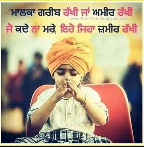 Punjabi Whatsapp Dp
