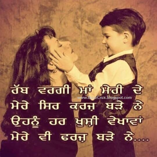 Punjabi Whatsapp Images