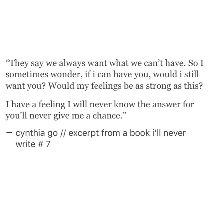 Sad Quotes On Unrequited Love Hover Me