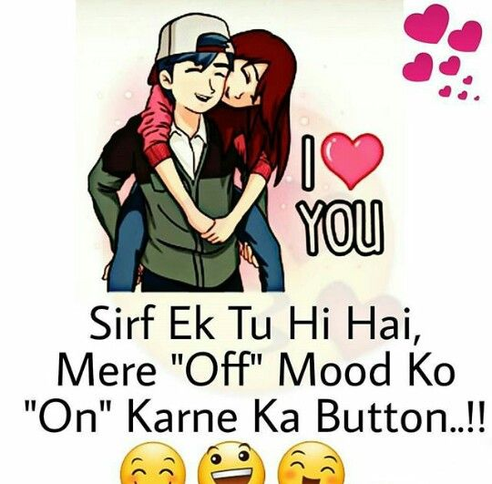 Dear Crush Eak Tu He Hai Desi Quoteshindi Quotesfunny Quoteshindi Shayari Funnyromantic Poetryromantic Quoteslove