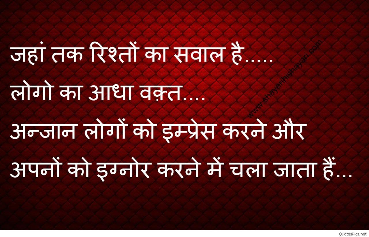Download Sad Love Shayari In Hindi For Girlfriend With Image