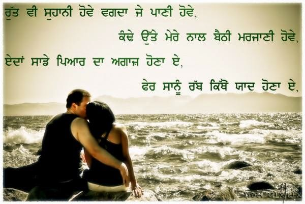 Hope The Article Special At Ude Punjabi Whatsapp Dp With Status Quotes For Girls Boys Will Be Like And Appriciate By You All