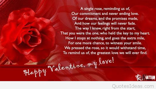 Related For Happy Valentines Day To My Love Quotes