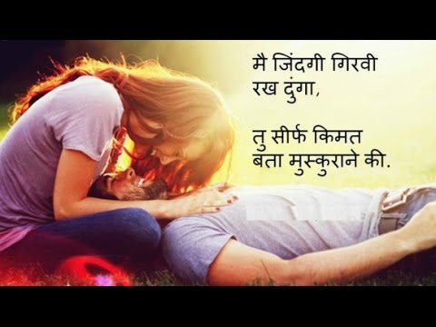 Emotional Love Quotes For Husband In Hindi Hover Me