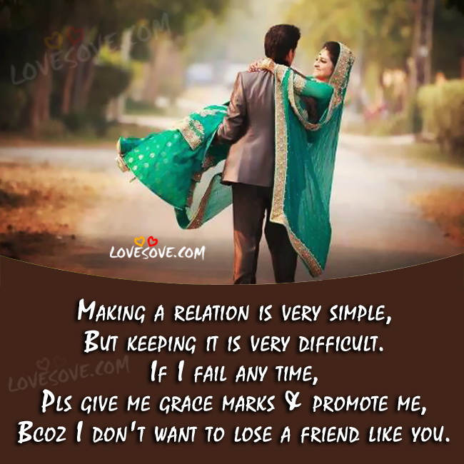 Making A Relation Is Very Simple Love Quote