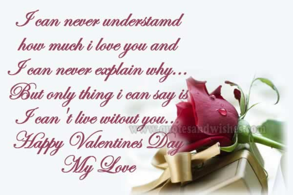 Valentine Love Quotes For My Wife Hover Me Awesome Valentines Day Quotes For Wife