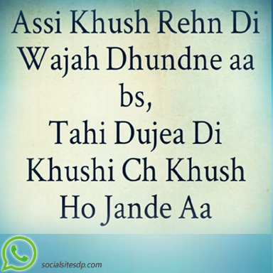 Dp For Whatsapp In Punjabi