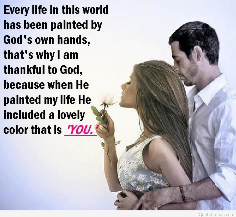 Romantic Love Quotes Hindi Cool Lovely Life Quotes P O On Love Part  Check More At
