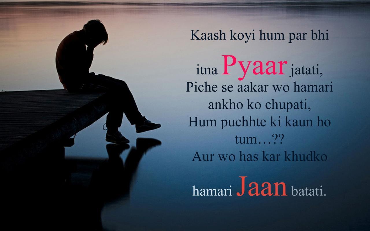 Source  C B Sad Love Shayari In Hindi With Image Love Quotes