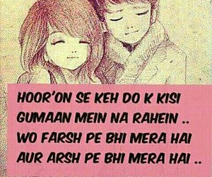 Roman Urdu Quotes About Love Hover Me