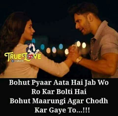 Sad Life Quotes Love Quotes Hindi Quotes Quotes Quotations Heartbreaking Quotes Poetry Sweets Image