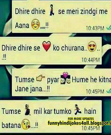 Love Joke Quotes In Hindi Hover Me