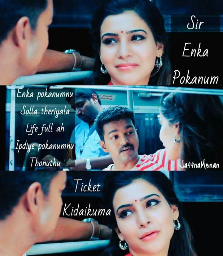 Quotes Song Quotes Qoutes Funny Quotes Deep Sad Quotes Favorite Movie Quotes Indian Movies Nice P Os Rose Milk