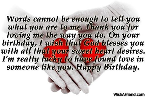 On Your Birthday I Wish That Blesses You With All That Your Sweet Heart Desires