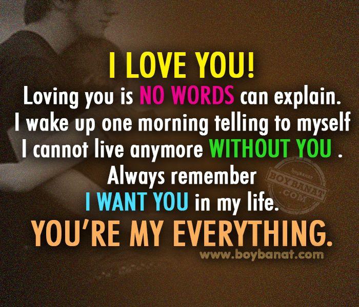 Romantic Love Quotes For Him Tagalog Xuwfgjl