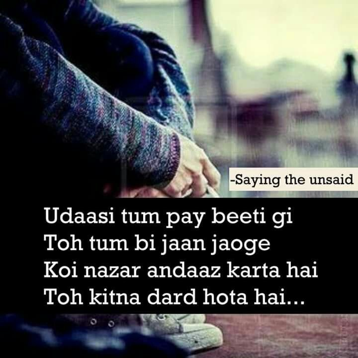 Kisse K Nazar Andaaz Se Kitna Darda Hai Urdu Quotestext