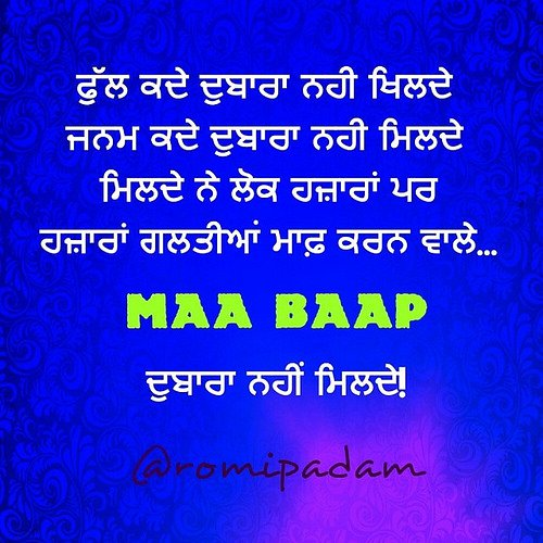 Quotes About Dad In Punjabi