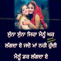 Luv Uh Dad  E D A E  Aa E  B E D A Pinterest Family Quotes Quotes And Punjabi Quotes