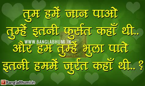 Emotional Quotes In Hindi Emotional Love