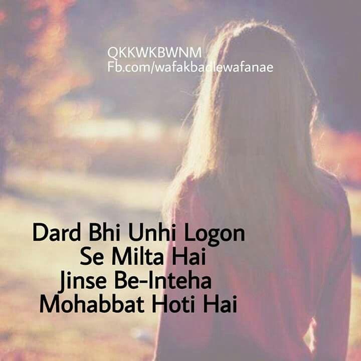 Urdu Quotes Qoutes Urdu Poetry Sad Dairy Dating Quotations Quotes True Words