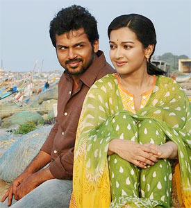 A Still From Madras