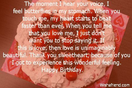 Love Words For Boyfriend On His Birthday Hover Me