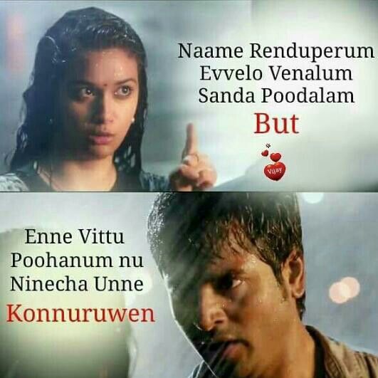 Every Thing Is Fare In Lv And War  C B Indian Quotestamil Love Quotesgirl Quotesmovie