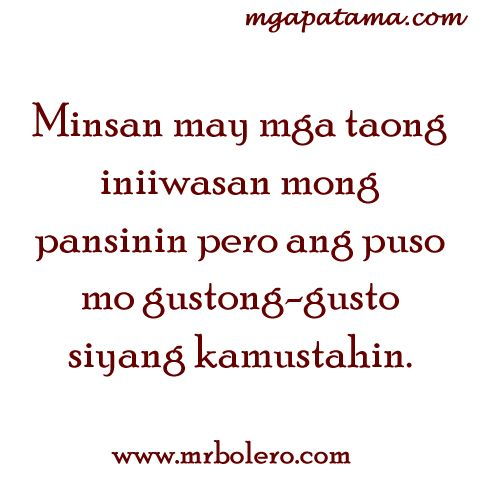 Banat At Patama Quotes Tagalog Love Quotes