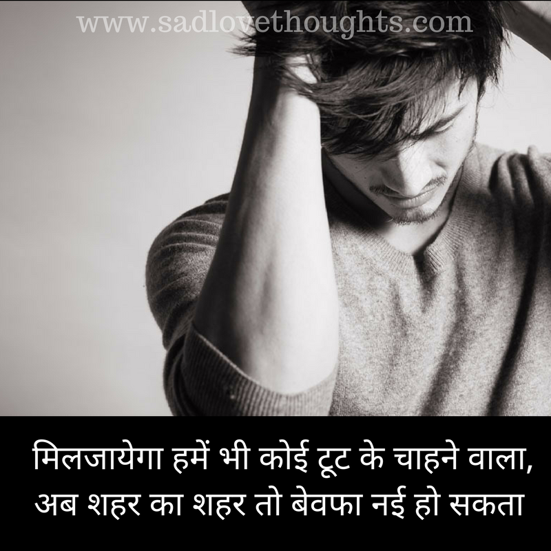 Emotional Quotes About Life And Lovesad Quotes Sad Quotes That Make You Cry Sad Love Quotes Sad Stories Sad Drawings Keshav Bhan Sadh Kenza