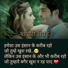 Romantic Shayari For Gf And Bf In Hindi Imagesbest Romantic Shayari For Gf And Bf In Hindi Love Shayari In Hindi For Lover For Boyfrien