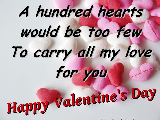 Valentines Day Messages For Friends Sweet Quoteshappy Love