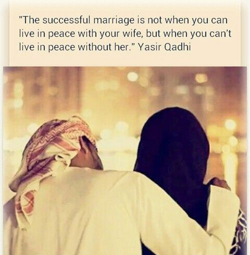 Islamic Quotes On Love
