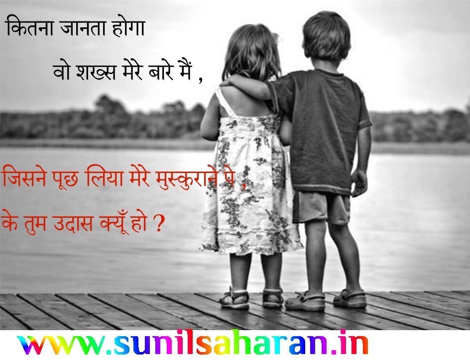 Love Quotes For Him From Her Heart In Hindi Ozzgeqk