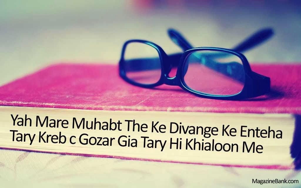Best Sad Quotes About Love In Hindi Wallpapers