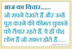 Funny Love Quotes And Sayings In Hindi  Jpg
