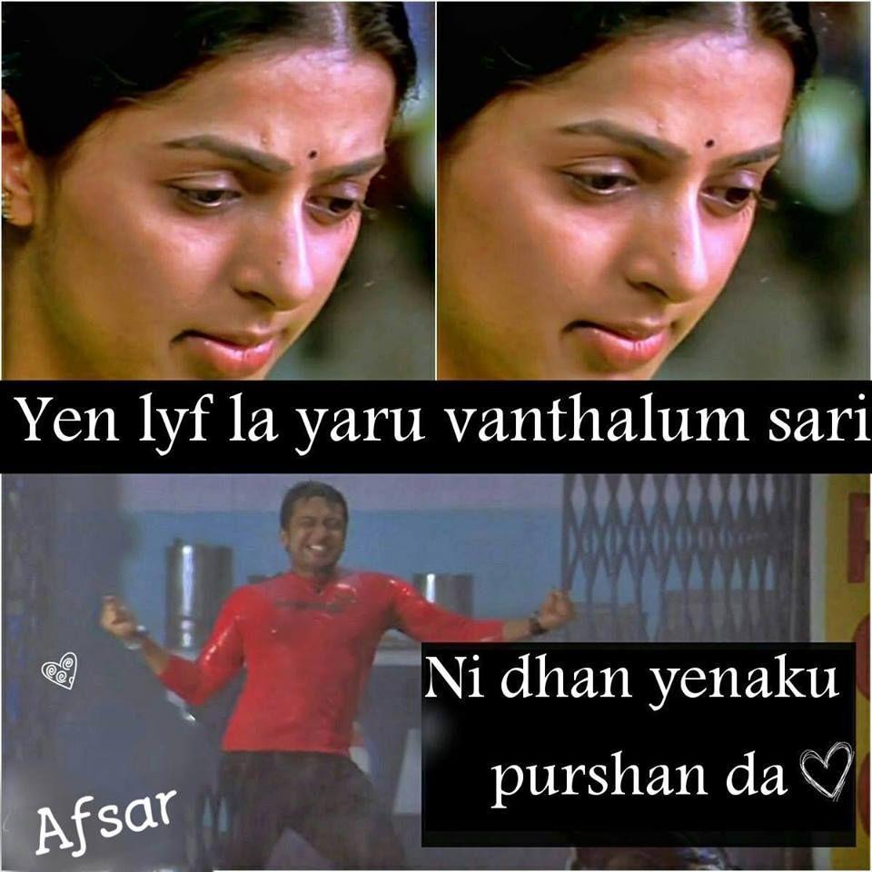 Imagenes De Tamil Movie Love Quotes Hd Images
