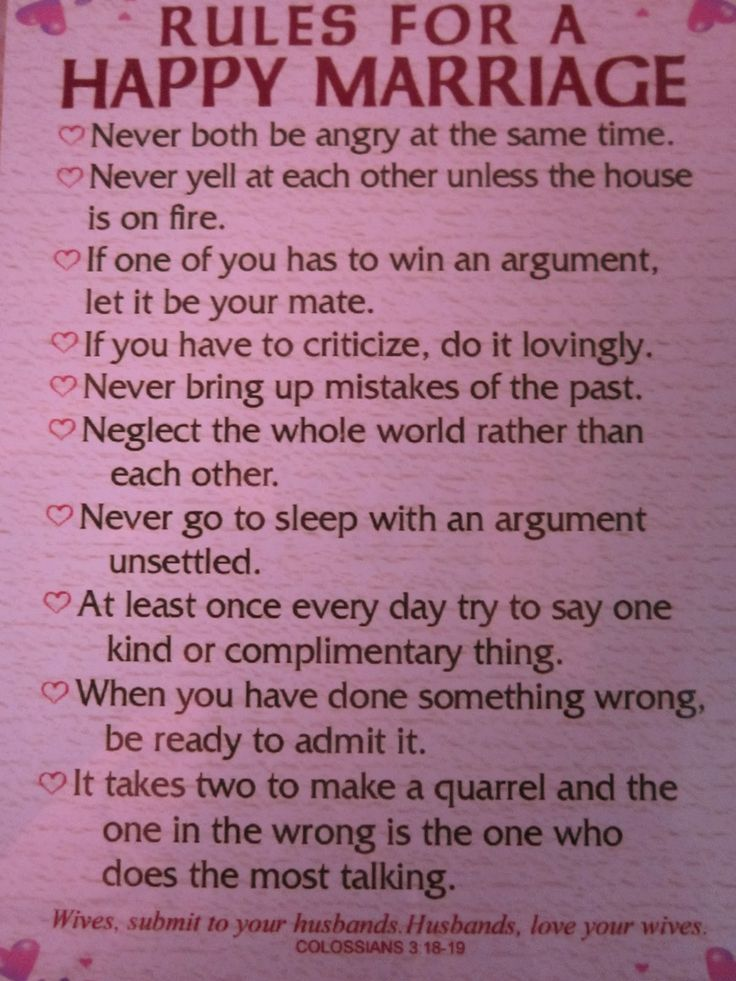 Quotes About Husbands Love Your Wife