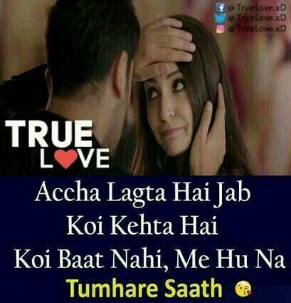 Hindi Love Shayari E D A