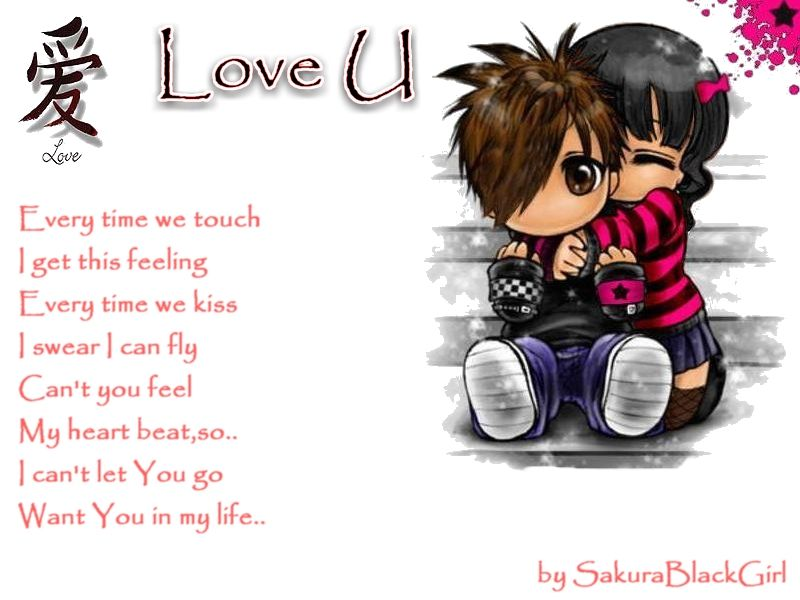 Cute I Love You Drawings Searchmangobite Image Cute Emo Love Cartoons