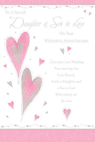 Wedding Anniversary Wishes To Daughter And Son In Law Wedding Anniversary Greetings