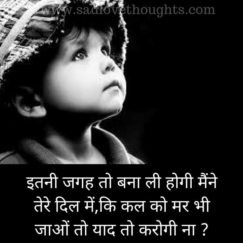 Emotional Quotes About Lifesad Quotes Sad Quotes That Make You Cry Sad Love Quotes