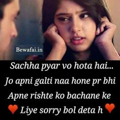 Hindi Quotes Poetry Quotes Urdu Poetry Friendship Quotes Amazing Quotes Deep Thoughts Dairy Feelings Couples