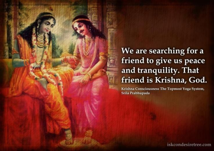 Krishna Consciousness The Topmost Yoga System Quotes