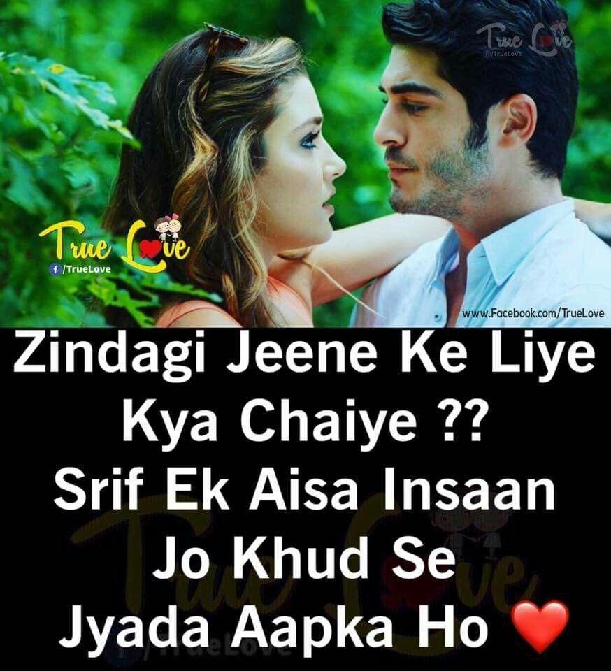 Quotes Hindi Quotes Love Shayari In Hindi Qoutes Sad Life Quotes Love Quotes Punjabi Quotes Boyfriend Birthday Crush Quotes