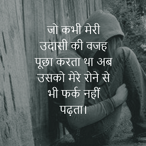 Top  Sad Dp For Whatsapp Profile In Hindi Best Collection Whatsapp Dp