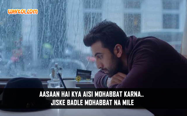 Sad Love Quotes In Hindi From Movies Ae Dil