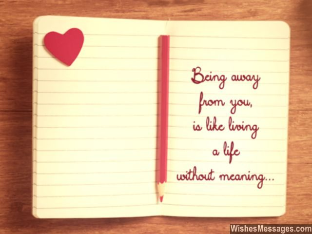 Being Away From You Cute Quote My Life Is Without Meaning